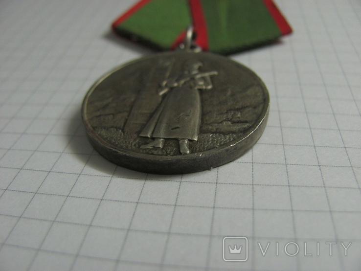 Медаль за отличие в охране государственной границы СССР. Копия, фото №5