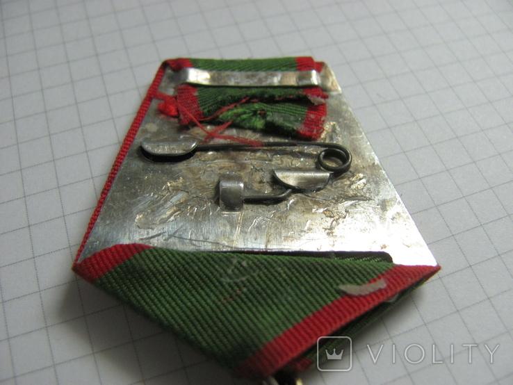 Медаль за отличие в охране государственной границы СССР. Копия, фото №9