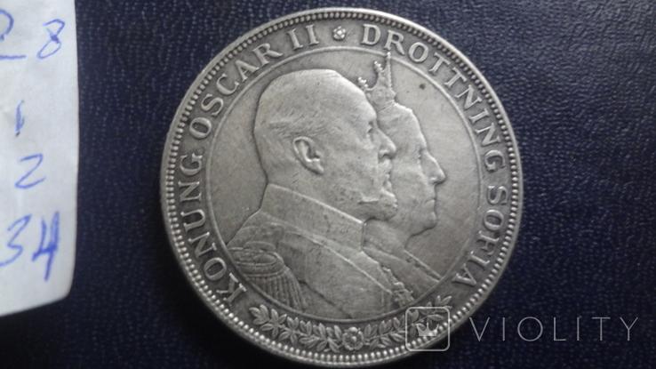 2 кроны 1907 Швеция серебро (1.2.34), фото №4