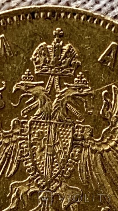 8 флоринов 20 франков, фото №5