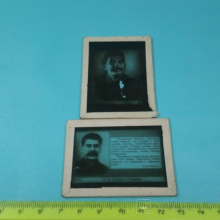 Слайды Сталин, фото №2