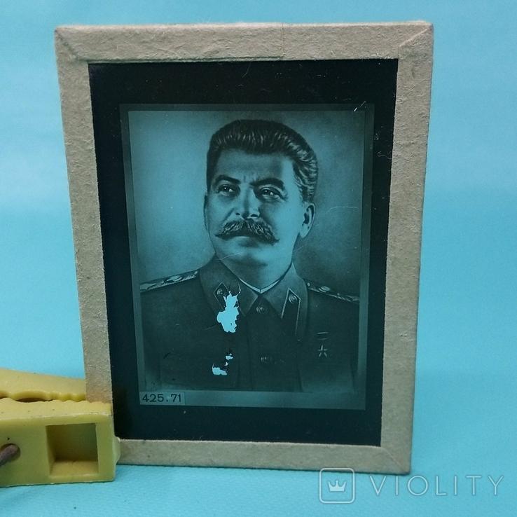 Слайды Сталин, фото №4