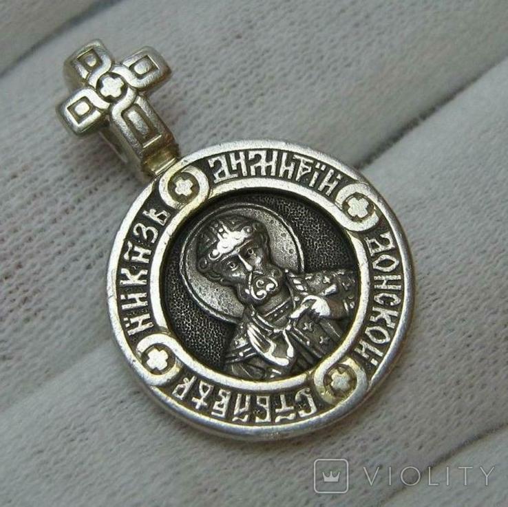 Серебряный Кулон Подвеска Святой князь Дмитрий Ангел Хранитель Серебро 925 проба 284, фото №2