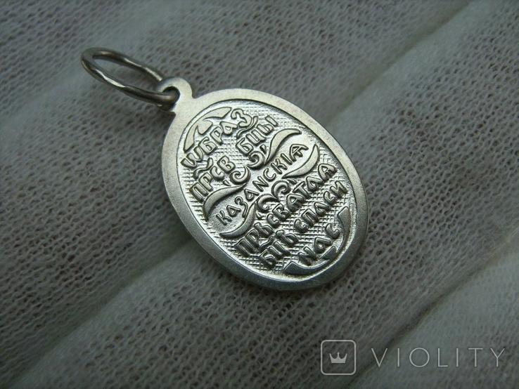 Серебряный Кулон Подвеска Образок Богородица Казанская Иисус Христос Серебро 925 проба 738, фото №3