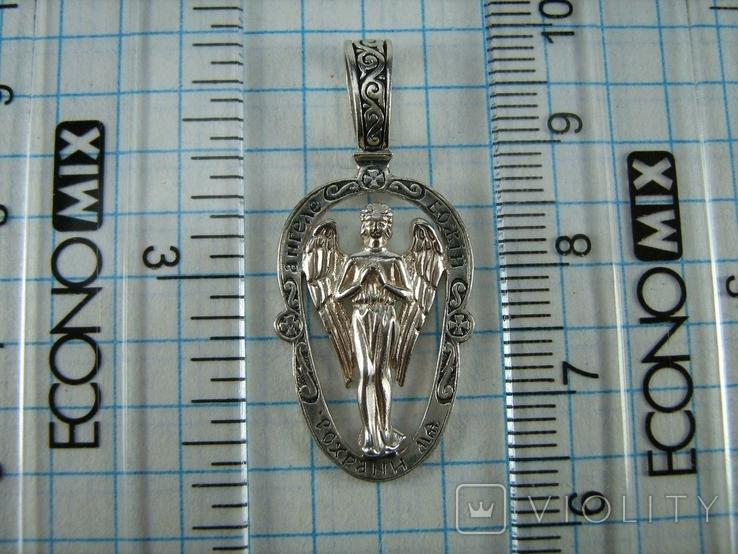 Серебряный Кулон Подвеска Святой Ангел Хранитель Крылья Серебро 925 проба 529, фото №4
