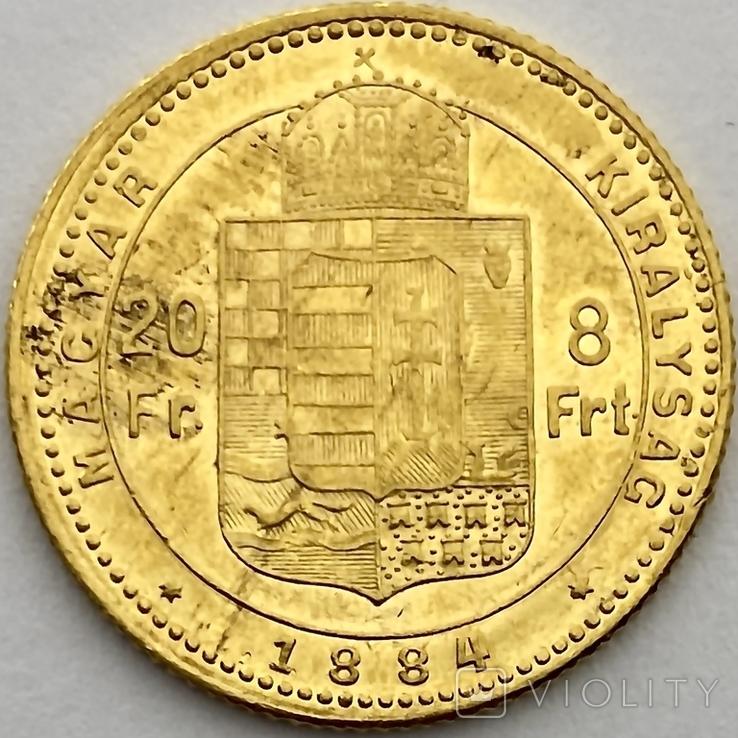 20 франков 8 форинтов. 1884. Франц Иосиф I. Австро-Венгрия (золото 900, вес 6,45 г), фото №10