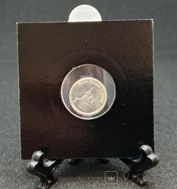 1 стандарт серебро 999 проба Тверь Белая Троица, фото №2
