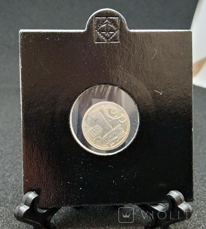 1 стандарт серебро 999 проба Тверь Белая Троица, фото №3