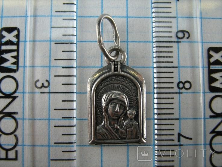 Серебряный Кулон Подвеска Образок Богородица Казанская Иисус Христос Серебро 925 проба 551, фото №4