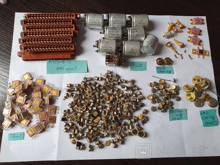 Транзисторы,микросхемы,разъемы,РЭС9,213, позолота, фото №2
