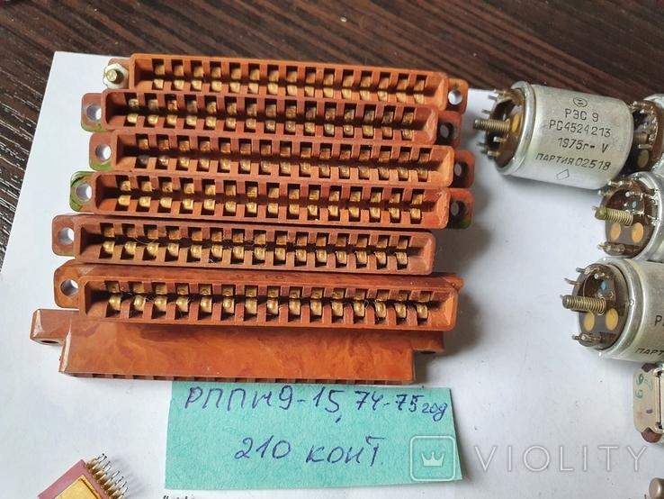 Транзисторы,микросхемы,разъемы,РЭС9,213, позолота, фото №3