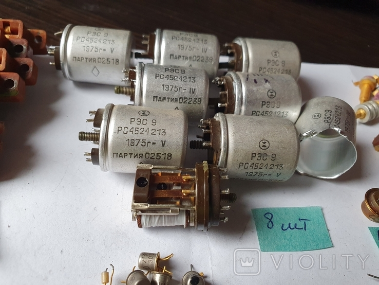 Транзисторы,микросхемы,разъемы,РЭС9,213, позолота, фото №4