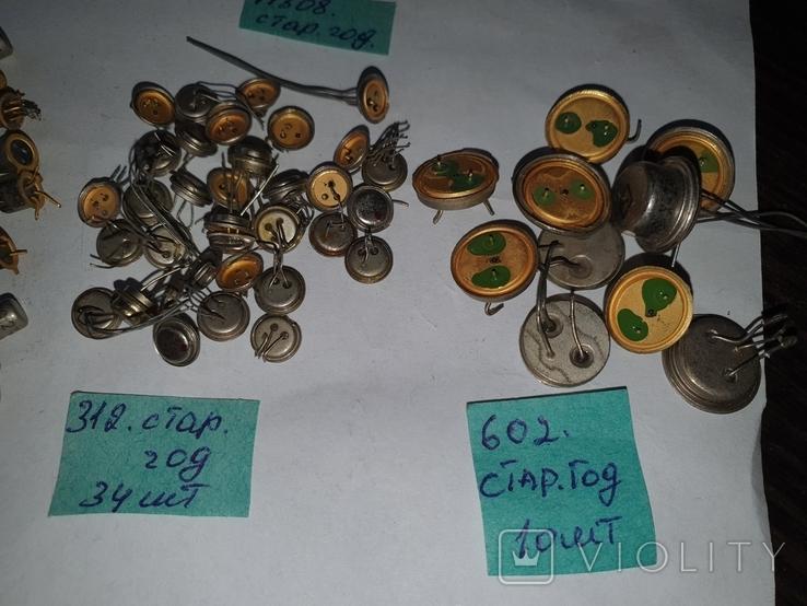 Транзисторы,микросхемы,разъемы,РЭС9,213, позолота, фото №6
