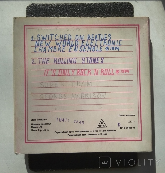 The Beatles (New World Electronic Chamber Ensemble) / Rolling Stones, фото №3