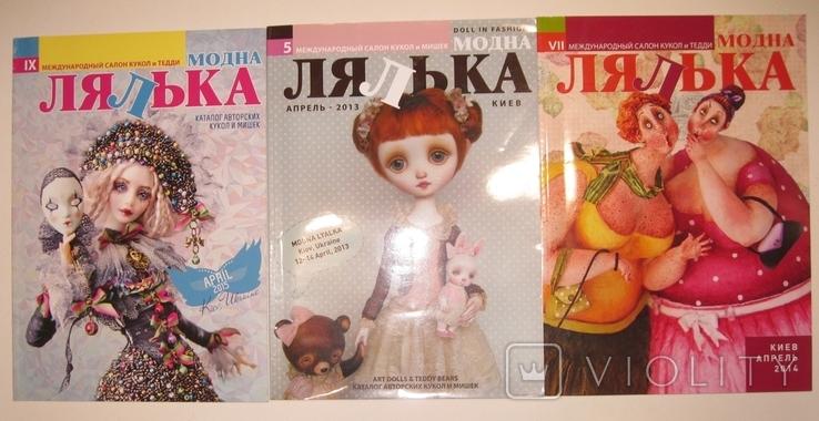 Журналы Модна лялька, фото №2