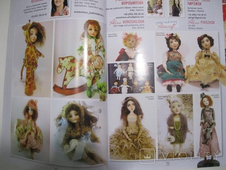 Журналы Модна лялька, фото №4
