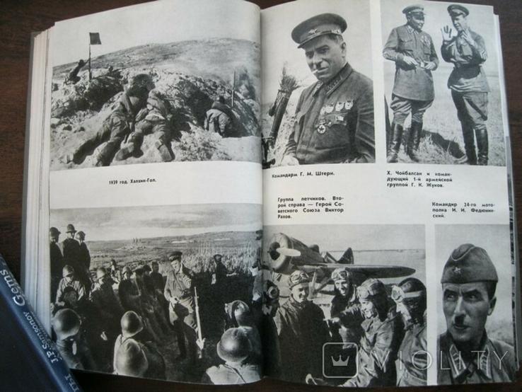 Г.К.Жуков Воспоминания и размышления, фото №8