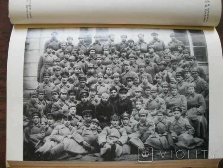 А.И.Еременко Помни войну, фото №6