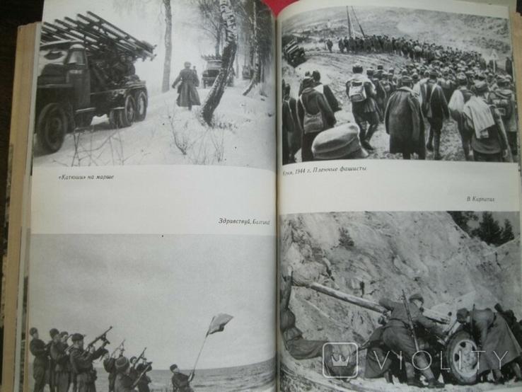 А.И.Еременко Помни войну, фото №9