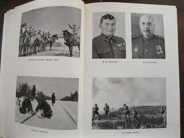 А.А.Гречко Годы войны, фото №7