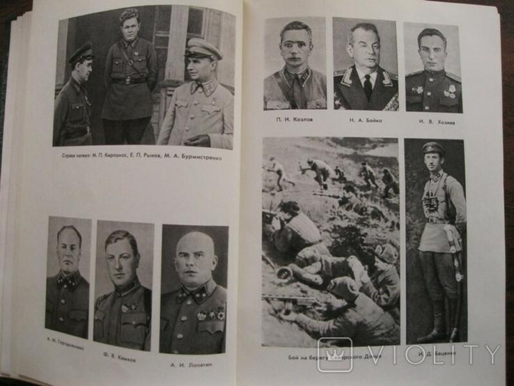 А.А.Гречко Годы войны, фото №8