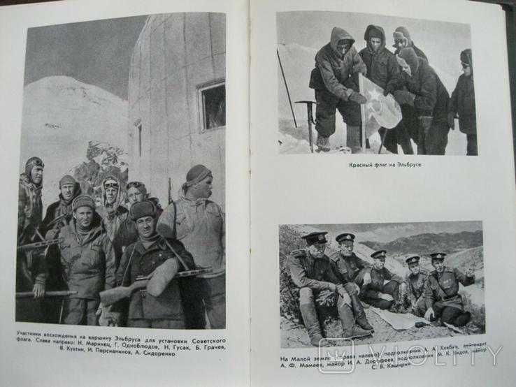 А.А.Гречко Годы войны, фото №11