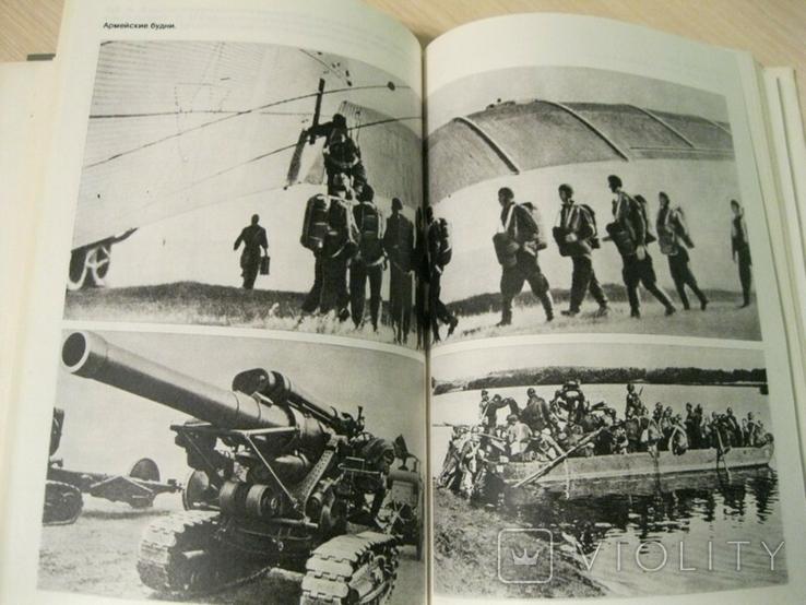Г.К.Жуков Воспоминания и размышления в 2-х книгах, фото №8