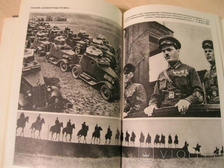 Г.К.Жуков Воспоминания и размышления в 2-х книгах, фото №9