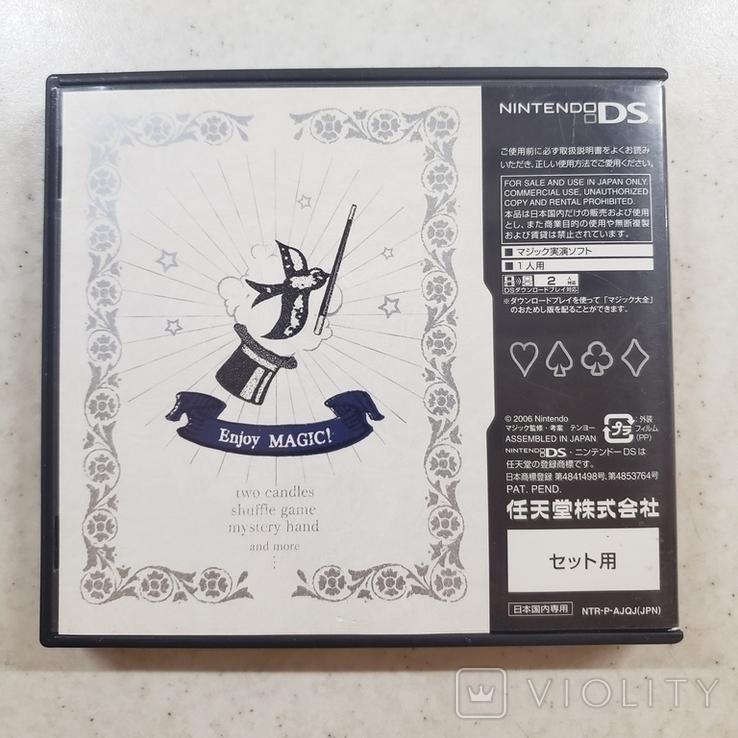 MAGIC TAIZEN Master of Illusion (DS), фото №3