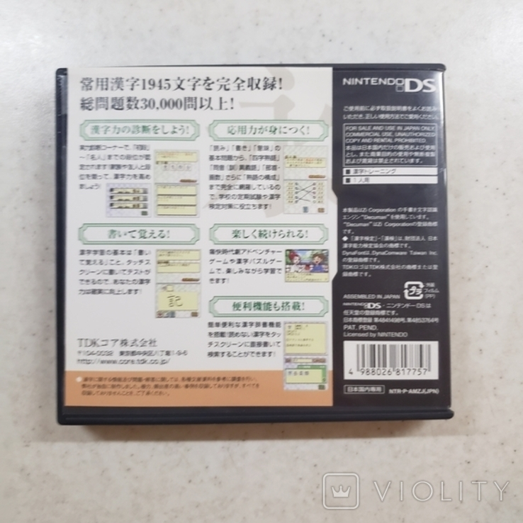 Картридж Nintendo DS, фото №3