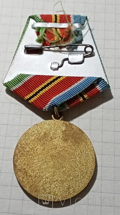 За укрепление боевого содружества копия, фото №4