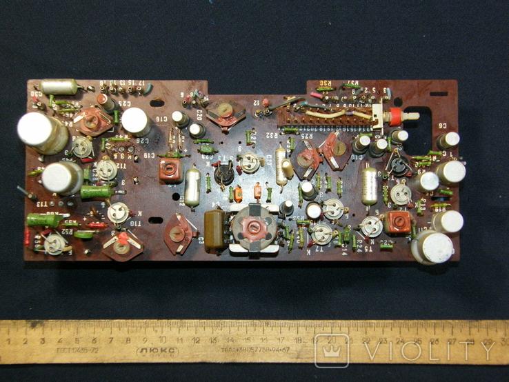 """Плата магнитофона """"Юпитер - 1201""""., фото №3"""