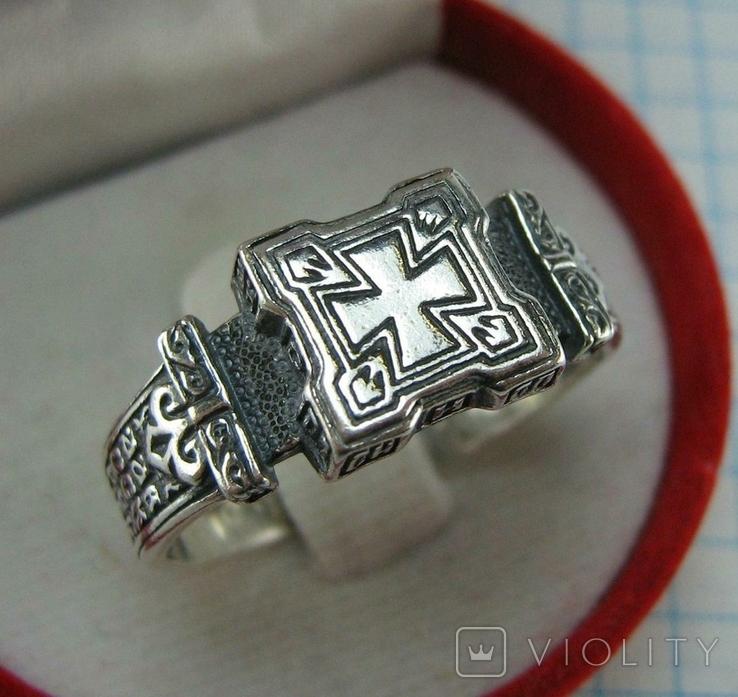 Серебряное Кольцо Перстень Размер 22.75 Мальтийский Крест Молитва 925 проба Серебро 513, фото №2