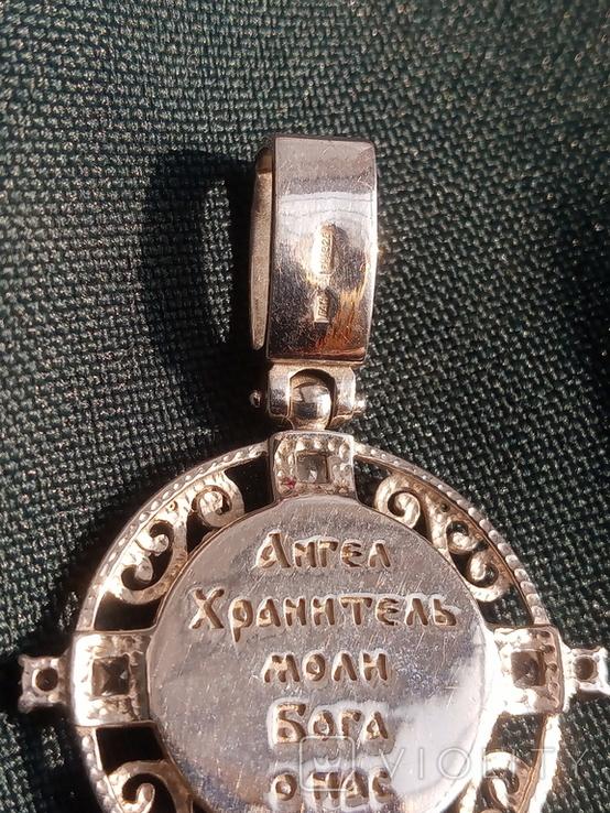 Підвіска Ангел Хранитель срібло 925, фото №6