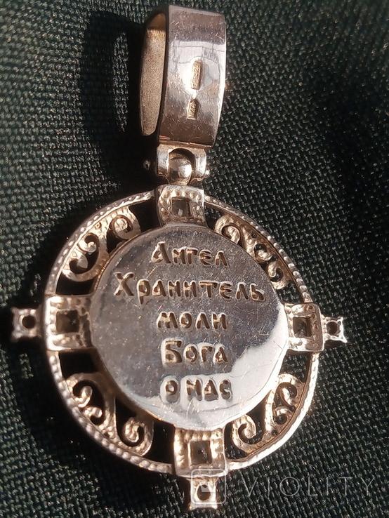 Підвіска Ангел Хранитель срібло 925, фото №7