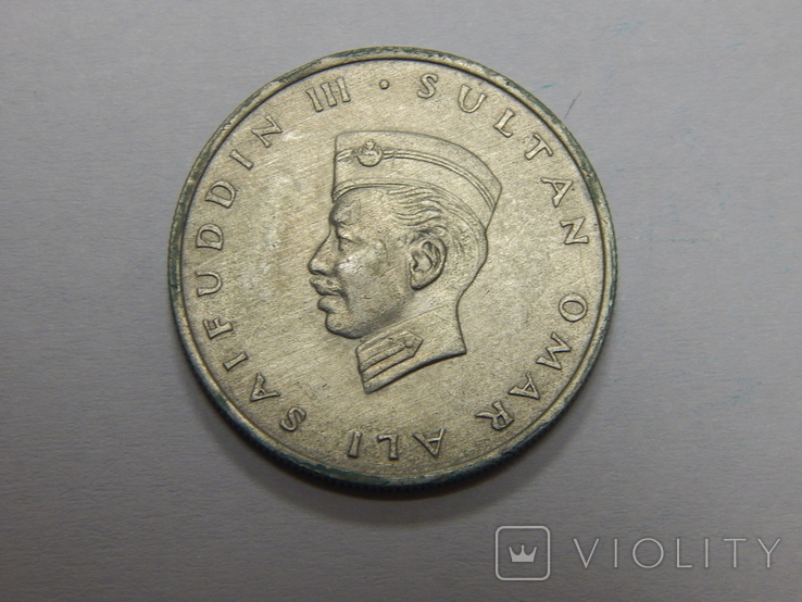 20 сен, 1967 г Бруней, фото №3