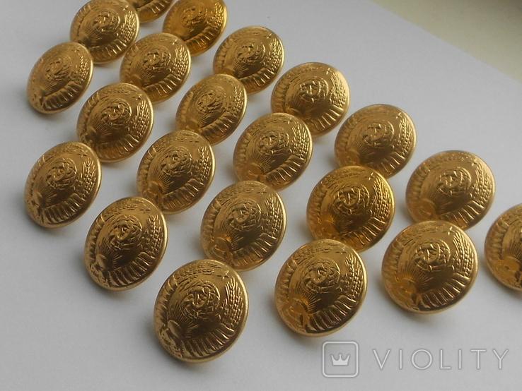 Пуговицы № 2 Гинерала в золоте, фото №4