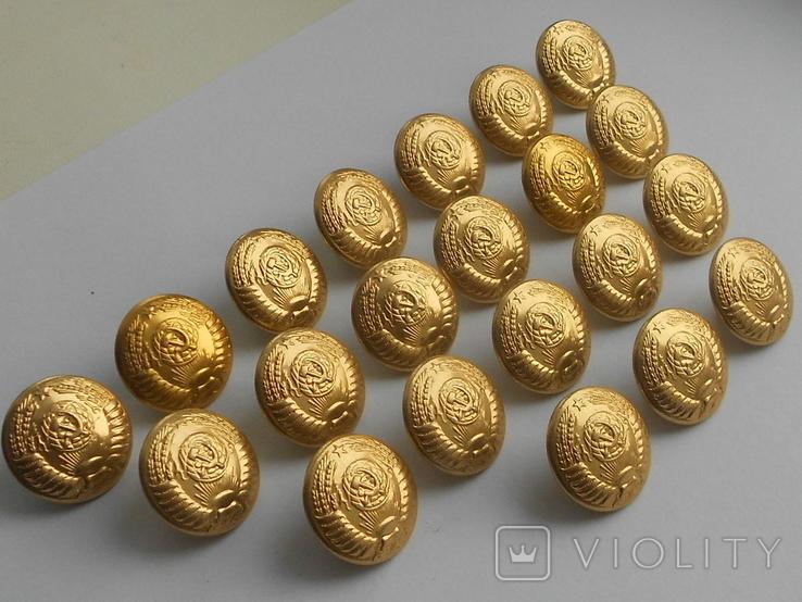 Пуговицы № 2 Гинерала в золоте, фото №5