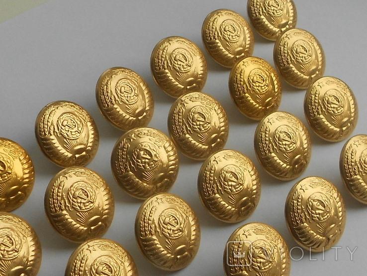 Пуговицы № 2 Гинерала в золоте, фото №6