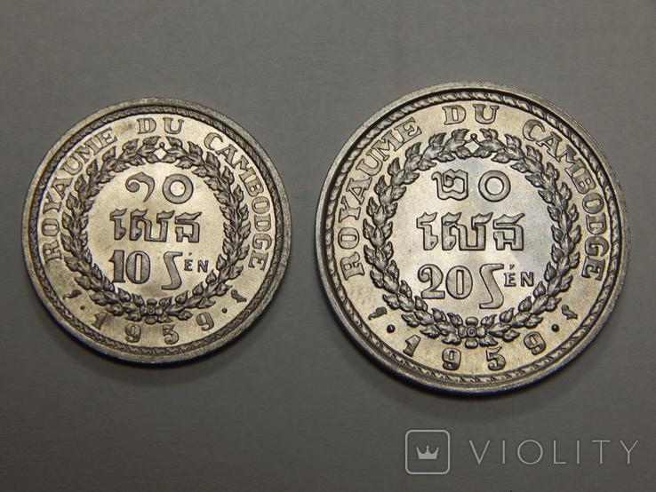 10 и 20 сен, Камбоджа, 1959 г, фото №2