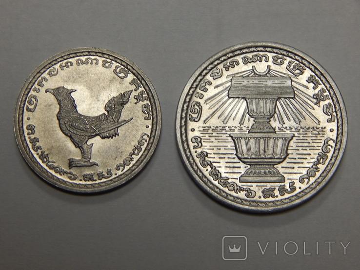 10 и 20 сен, Камбоджа, 1959 г, фото №3