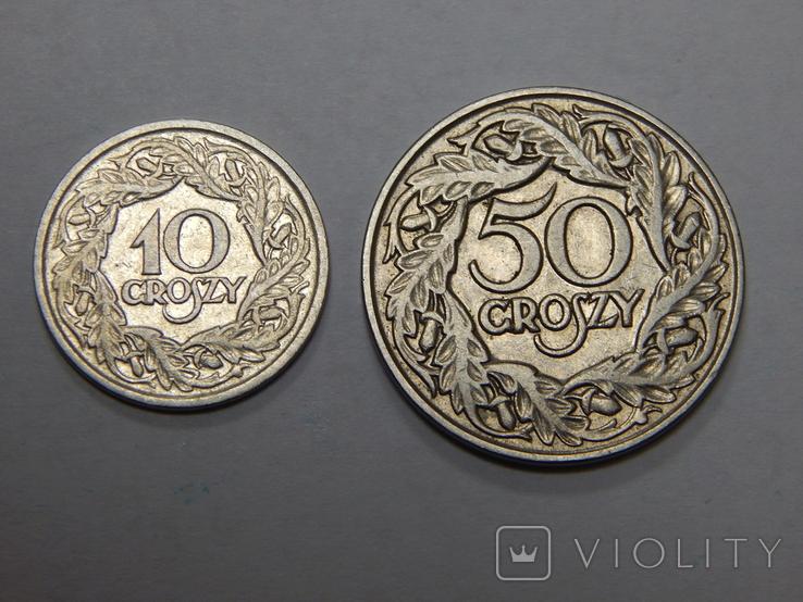 10 и 50 грошей, 1923 г Польша, фото №2