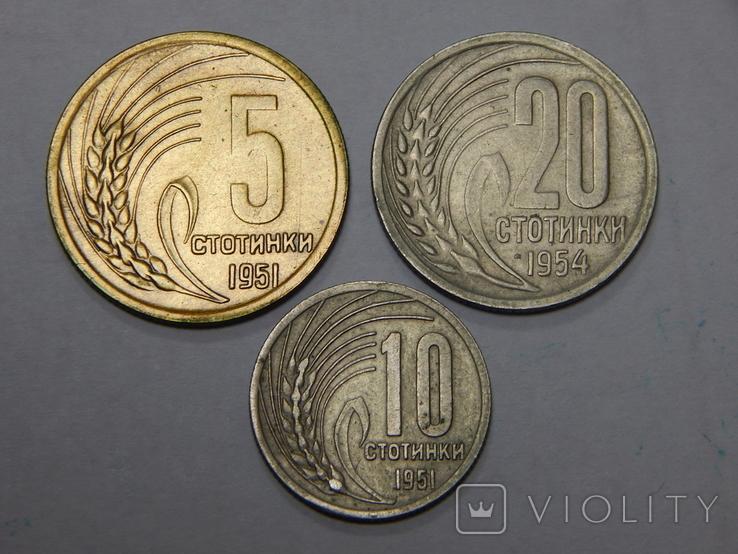 3 монеты Болгарии, фото №2