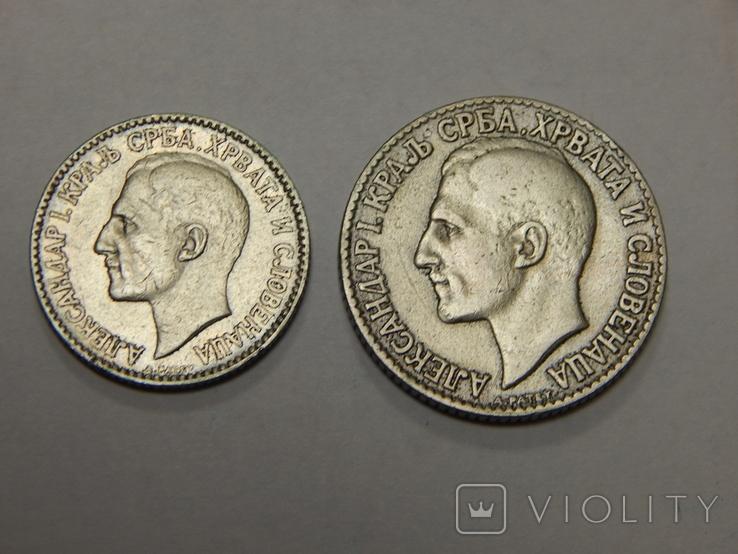 1 и 2 динара, 1925 г Сербия, фото №3