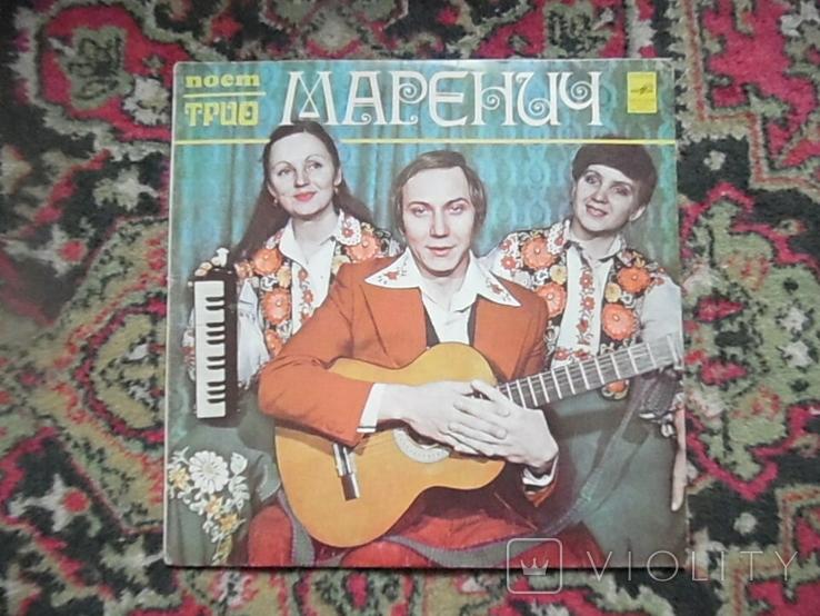 Поет Трио Маренич, фото №2