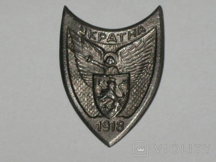 Каппен, знак Соборна Україна 1918 УСС сірий. копія, фото №3