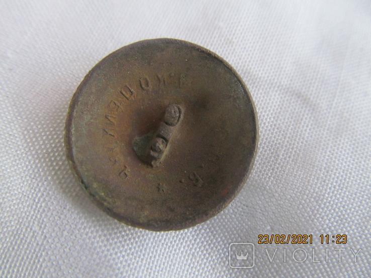 Гудзик Гренада, фото №3