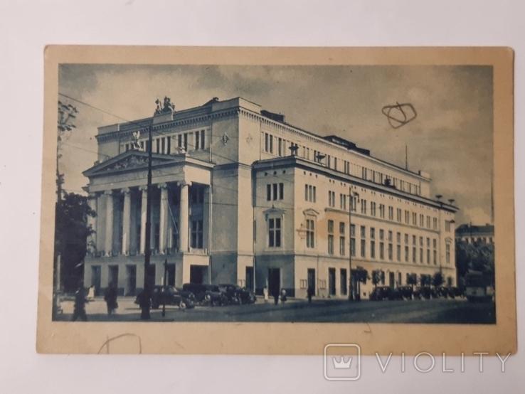 Открытка Рига 2 опера, фото №2