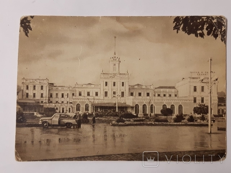 Ростов на Дону железнодорожный вокзал, фото №2