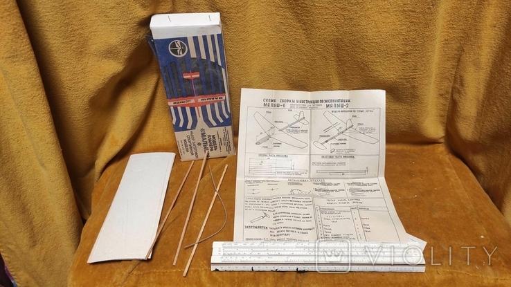 Модель планера Малыш, фото №5